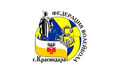 Федерация волейбола города Краснодара