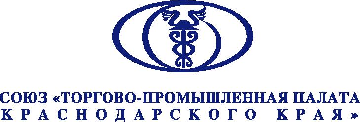 Торгово-промышленная палата Краснодарского края